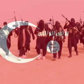 Τουρκία & ΙσλαμικόΚράτος
