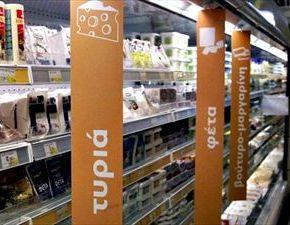 ΦΠΑ: Ποια προϊόντα και υπηρεσίεςακριβαίνουν