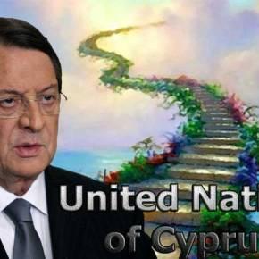 Νίκος Αναστασιάδης: Επιθυμώ το όνομα Ηνωμένες ΠολιτείεςΚύπρου