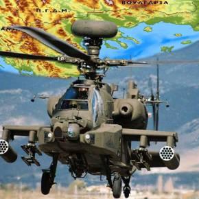 Η Άμυνα και η Ασφάλεια των Βορείων συνόρων τηςχώρας