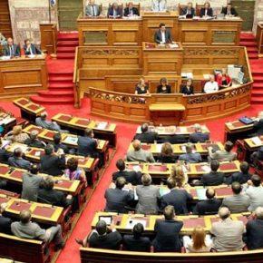Με 251 «Ναι» και 32 «Όχι» η Βουλή εξουσιοδότησε το οικονομικό επιτελείο για την κατάθεση των προτάσεων στουςΘεσμούς