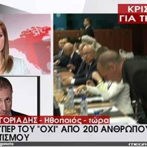 Κλέων Γρηγοριάδης: Ο ηθοποιός ξεφτίλισε το MEGA on air και η Σαράφογλου τονέκλεισε!