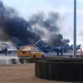 Το πόρισμα για την τραγωδία με το F-16 της ΠΑ στο Αλμπαθέτε: Ένα βιβλιαράκι η αιτία για την συντριβή του διθέσιουμαχητικού!