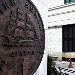 Έρευνα της Ernst & Young: »Έτσι θα ήταν η Ελλάδα αν αποφάσιζε να εγκαταλείψει το ευρώ και να υιοθετήσει εθνικό νόμισμα»»ΟΙ ΠΡΩΤΟΙ ΜΗΝΕΣ ΔΕΝ ΘΑ ΕΙΧΑΝ ΜΕΓΑΛΗ ΔΙΑΦΟΡΑ ΑΠΟ ΣΗΜΕΡΑ ΚΑΙ ΜΕΤΑ ΑΠΟ 24 ΜΗΝΕΣ Η ΧΩΡΑ ΘΑ«ΕΚΤΟΞΕΥΟΤΑΝ»