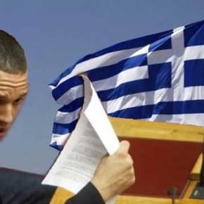 Το δόγμα της Χρυσής Αυγής ως λύση για το ελληνικό πρόβλημα: Πρωτογενής παραγωγή – Αυτάρκεια – ΕθνικήΑνεξαρτησία