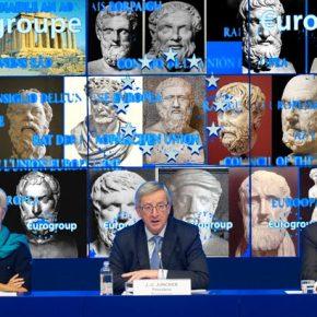 Προτάσεις και Eurogroup