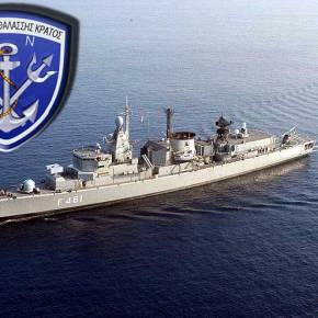 Κατέφθασαν σημαντικές προμήθειες ανταλλακτικών για τα πλοία τουΠ.Ν