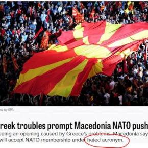 Τα Σκόπια θα ενταχθούν στο ΝΑΤΟ ωςFYROM;