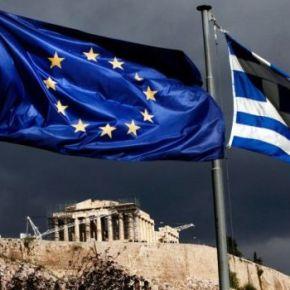 Ολοκληρώθηκε η εκταμίευση του δανείου 7,16 δισ.ευρώ