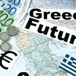 Γάλλος αξιωματούχος: Το νέο ελληνικό πρόγραμμα θα είναι διετές ή τριετές «Με προοπτική συμφωνίας η ΕΚΤ θα συνεχίσει τη στήριξη στις ελληνικέςτράπεζες»