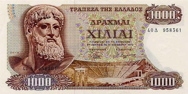 GreeceP198-1000Drachmai-1970-