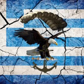 Οι Ελληνικές Ένοπλες Δυνάμεις πανέτοιμες να κατασπαράξουν τον εχθρό Τούρκο!(βίντεο)