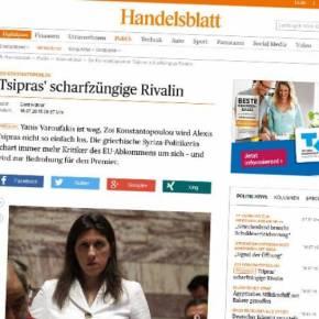 Προβλέπει «πολιτικό σεισμό» στο ΣΥΡΙΖΑ η Handelsblatt: »H Ζ.Κωνσταντοπούλου αντίπαλος τουΑ.Τσίπρα»