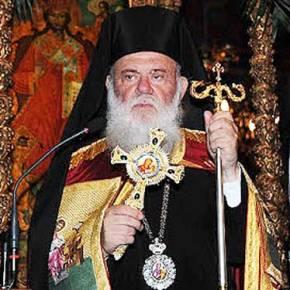 ΝΑΙ στην Ευρώπη από τον ΑρχιεπίσκοποΙερώνυμο