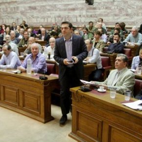 «Σκίζονται» στο ΣΥΡΙΖΑ για τα μνημόνια που δεν …έσκισαν Σήμερα κρίνεται στην κεντρική επιτροπή το μέλλον κόμματος καικυβέρνησης