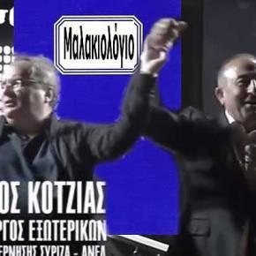 Ατυχέστατη δήλωση Νίκου Κοτζιά βάζει φωτιά στις σχέσεις με τοΒελιγράδι