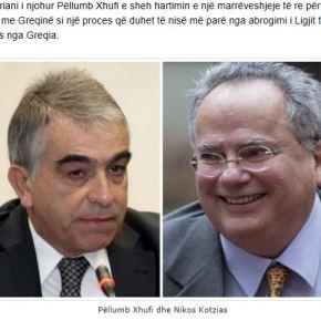 Αλβανός πρώην πρέσβης: Κατάργηση της εμπόλεμης κατάστασης- μετά συμφωνία θαλάσσιωνσυνόρων