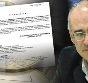 ΑΠΟΚΑΛΥΨΗ-ΝΤΟΚΟΥΜΕΝΤΟ: Ο Μάρδας είχε δώσει εντολή να κόψουν νέα ευρώ τρεις ημέρες μετά τοδημοψήφισμα