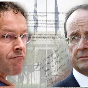 Αισιόδοξοι για συμφωνία Ντάισελμπλουμ, Ολάντ και Ρέντσι μετά την ανάγνωση της ελληνικήςπρότασης