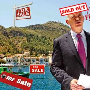 ΕΠΙΣΗΜΗ ΠΡΟΤΑΣΗ ΕΛΒΕΤΟΥ ΒΟΥΛΕΥΤΗ ! «Να αγοράσουμε ένα ελληνικό νησί , για να έχει η Ελβετία πρόσβαση… στηνθάλασσα»!