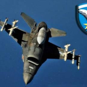 Το εκπληκτικό ΒΙΝΤΕΟ για την 343 Μοίρα – Λήψεις που καθηλώνουν με τα F-16 τηςΠΑ!