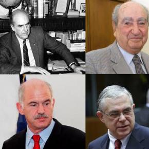 Οι κατασκευασμένοι Πρωθυπουργοί τηςΕλλάδας