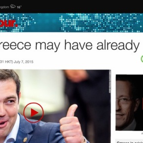 CNN (Amanpour) : Ο Τσίπρας νίκησε, θα το δείτε τηνΚυριακη