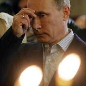Ο Β.Πούτιν απευθύνεται απ'ευθείας με επίσημη ανακοίνωση του Κρεμλίνου προς τον ελληνικό λαό: «Σας στηρίζω στις δύσκολες στιγμέςσας»!