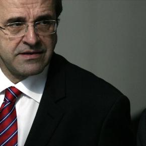 ΤΕΛΟΣ ΕΠΟΧΗΣ SAMAREXIT ! – Παραιτήθηκε ο Α.Σαμαράς από την ηγεσία τηςΝΔ