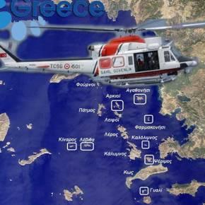 Μετά τα Μαχητικά οι Τούρκοι μας στέλνουν και Ελικόπτερα πάνω απο τα νησιάμας!
