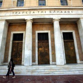 Reuters: Το χρονοδιάγραμμα λήξεων του ελληνικού χρέους Mετά τη συμφωνία για εκκίνηση διαπραγματεύσεων μεταξύ Ελλάδας καιδανειστών
