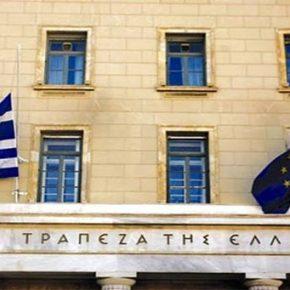 Πότε θα ανοίξουν οι τράπεζες, πότε θα απελευθερωθούν οι καταθέσεις και οι πιθανότητες για «κούρεμα» καταθέσεων: Ολα τα ενδεχόμενα ανάλογα με τιςεξελίξεις