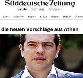 SÜDDEUTSCHE ZEITUNG: Με αυτή την πρόταση πάει στο Eurogroup ηΑθήνα