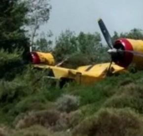 Προσγείωση-θαύμα με «ανεμοπορία» για το πυροσβεστικό αεροσκάφος από «σούπερ-πιλοτους»