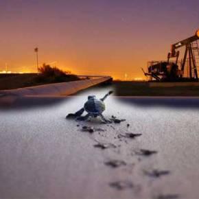 Mε ρυθμούς «χελώνας» ο διαγωνισμός για την εκμετάλλευση του ορυκτούπλούτου