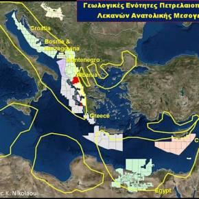 Γιγαντιαίο Κοίτασμα νότια της Κρήτης δείχνει η PGS(vid)