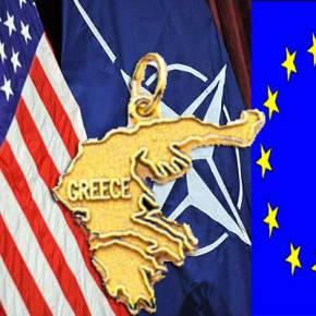 Αμερικανικό Ινστιτούτο προς Βερολίνο: «Η Ελλάδα θεωρείται τεράστιας στρατηγικής σημασίας για ΝΑΤΟ καιΕΕ»