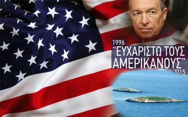 150715-amerikanoi--600X375