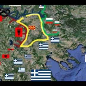 2015… Αποκάλυψη… Τρίτος Βαλκανικός Πόλεμος… ΤοΣενάριο…