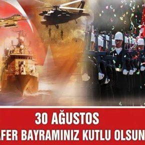 Προετοιμάζουν την κοινή γνώμη στην Τουρκία για πόλεμο με την Ελλάδα: Πρωτοφανείς εκδηλώσεις κατά των «Ελλήνωνεχθρών»