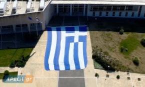 Μεγαλείο! Στη Σπάρτη η μεγαλύτερη ελληνική σημαία του κόσμου(ΒΙΝΤΕΟ)