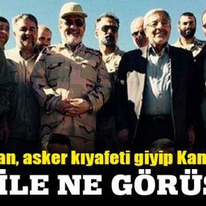 ΣΥΜΠΡΑΞΗ ΙΡΑΝ ΜΕ PKK ΚΑΤΑΤΟΥΡΚΙΑΣ