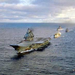 Ο ρωσικός στόλος σε απόσταση αναπνοής από την τουρκικήεπικράτεια!