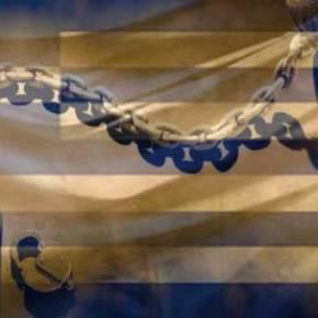 Η απάτη του χρέους και ο εργασιακός καταναγκασμός των Ελλήνων μέχρι τελικήςπτώσης
