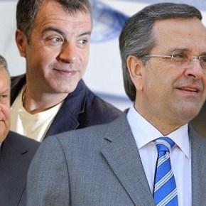 Οι εξελίξεις στο πολιτικό σκηνικό της χώρας είναι ραγδαίες. Η υπογραφή του τρίτου μνημονίου, κυριολεκτικά διαλύει τα παλιά κόμματα, τουλάχιστον με τη μορφή που γνωρίζουμε μέχρι σήμερα… Έτσι μετά τη Νέα Δημοκρατία που ετοιμάζεται να τοποθετήσει ως αρχηγό της τον Νίκο Χατζηνικολάου, έρχεται τώρα το νέο ευρωπαϊκό κόμμα (Σαμαράς-Βενιζέος-Ποτάμι) να δώσουν τη δική τουςαπάντηση…