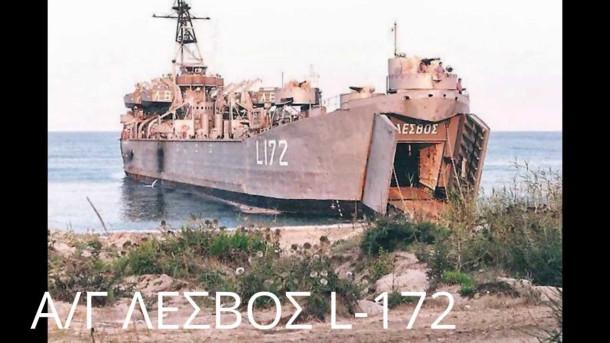 Αρματαγωγό «Λέσβος»