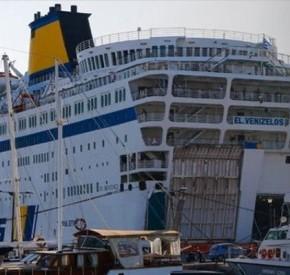 ΘΡΙΛΕΡ ΣΤΟ ΑΙΓΑΙΟ: Ξαφνικά το «Ελευθέριος Βενιζέλος» με τους μετανάστες ταξιδεύει προς άγνωστηκατεύθυνση