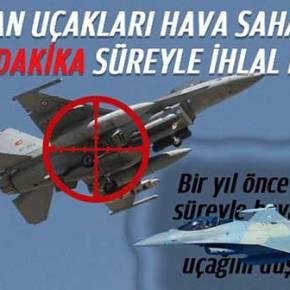 «Lock» από τα Ελληνικά Μαχητικά… Ζόρια οι Τούρκοι χειριστές τωνF-16