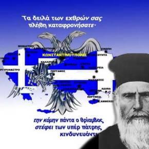 Η πρόρρηση Γέροντα Σίμωνα για το τι μας περιμένει στα ελληνοτουρκικά –Βίντεο