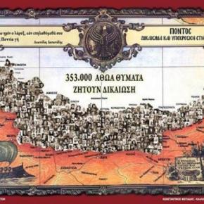 Μετά τους Λάθρο, Αφαίρεσαν Κεφάλαιο για τον Ποντιακό Ελληνισμό από την Ιστορία της Γ'Λυκείου